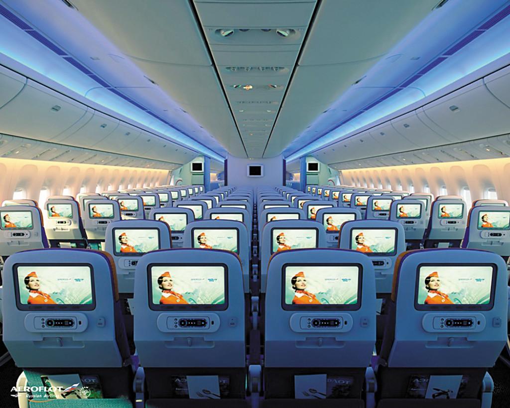 Aeroflot, Foto: archiv firmy