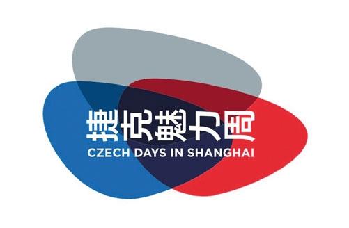 Dny ČR vŠanghaji: nové příležitosti na trase Praha–Peking