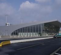 Letiště Ostrava