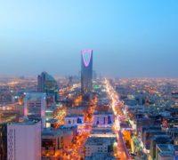 Saúdská Arábie poprvé otevře své hranice zahraničním turistům