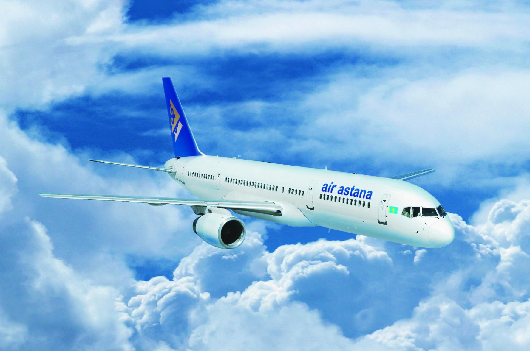 Foto: archiv Air Astana