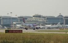 Foto: www.milanomalpensa-airport.com
