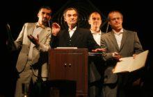 Hra Teremin, Foto: archi Dejvického divadla