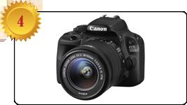 Fotoaparát Canon4