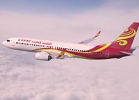 Od září spojí Prahu s Pekingem přímá linka Hainan Airlines