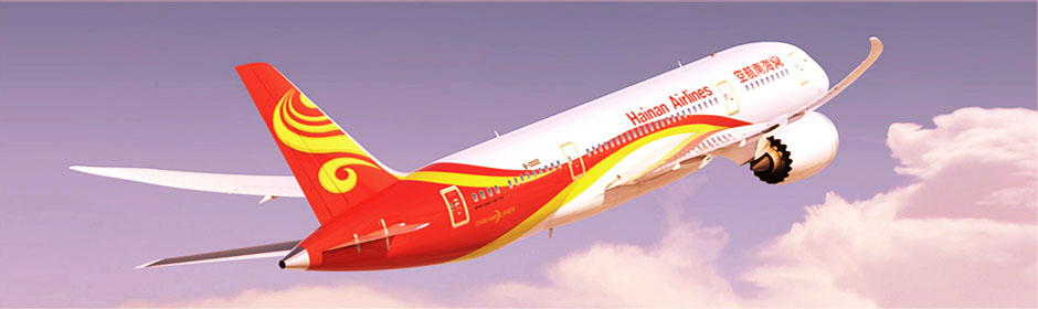 Foto: archiv Hainan Airlines