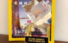 Léčebné pobyty v Česku jsou podle Rusů nejlepší na světě