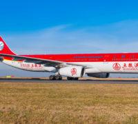 Letiště Praha a Sichuan Airlines se dohodly na nové lince do čínského Šen-Čenu