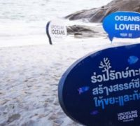 Tourism Authority of Thailand kicks off Upcycling the Oceans project on Ko Samet