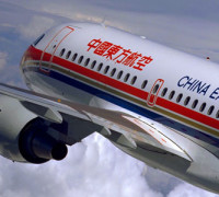 Foto: China Eastern Airlines