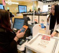 V duty free zóně na pražském letišti lze platit přes Alipay