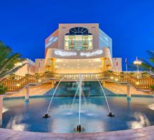 Hotel Crowne Plaza, Salah