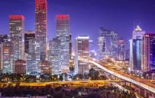 Peking, Ilustrační foto Zdroj: Shutterstock